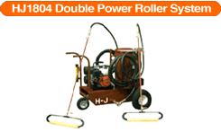hj1804 Power Roller